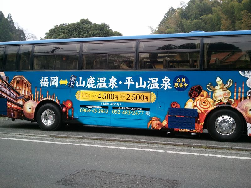 2011-04-16_07_57_58山鹿